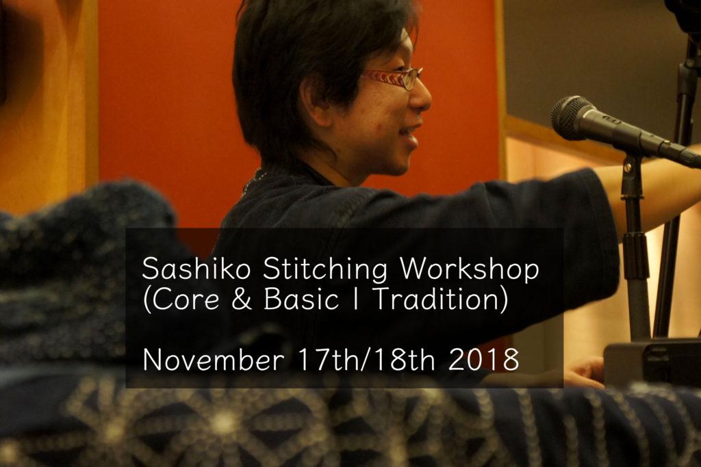 Sashiko Stitching Workshop Nov. 2018 Cover