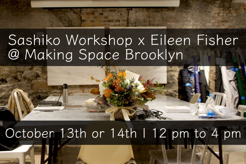 Making Space Brooklyn Cover Eileen Fisher
