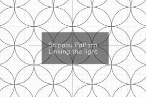 Shippou Sashiko Pattern Cover