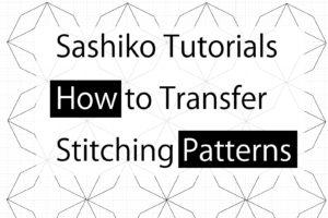 Transfer Sashiko Pattern