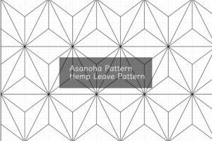 Asanoha Sashiko Pattern Cover